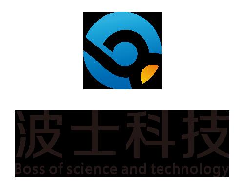 安徽波士信息科技有限公司
