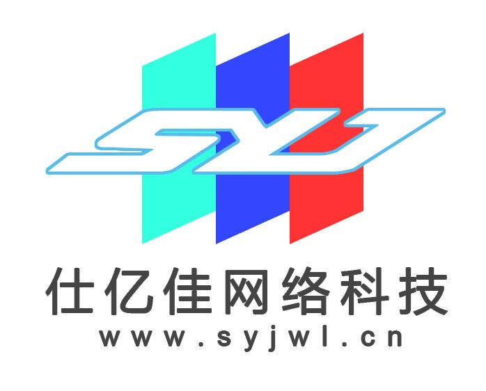 河南仕亿佳网络科技有限公司