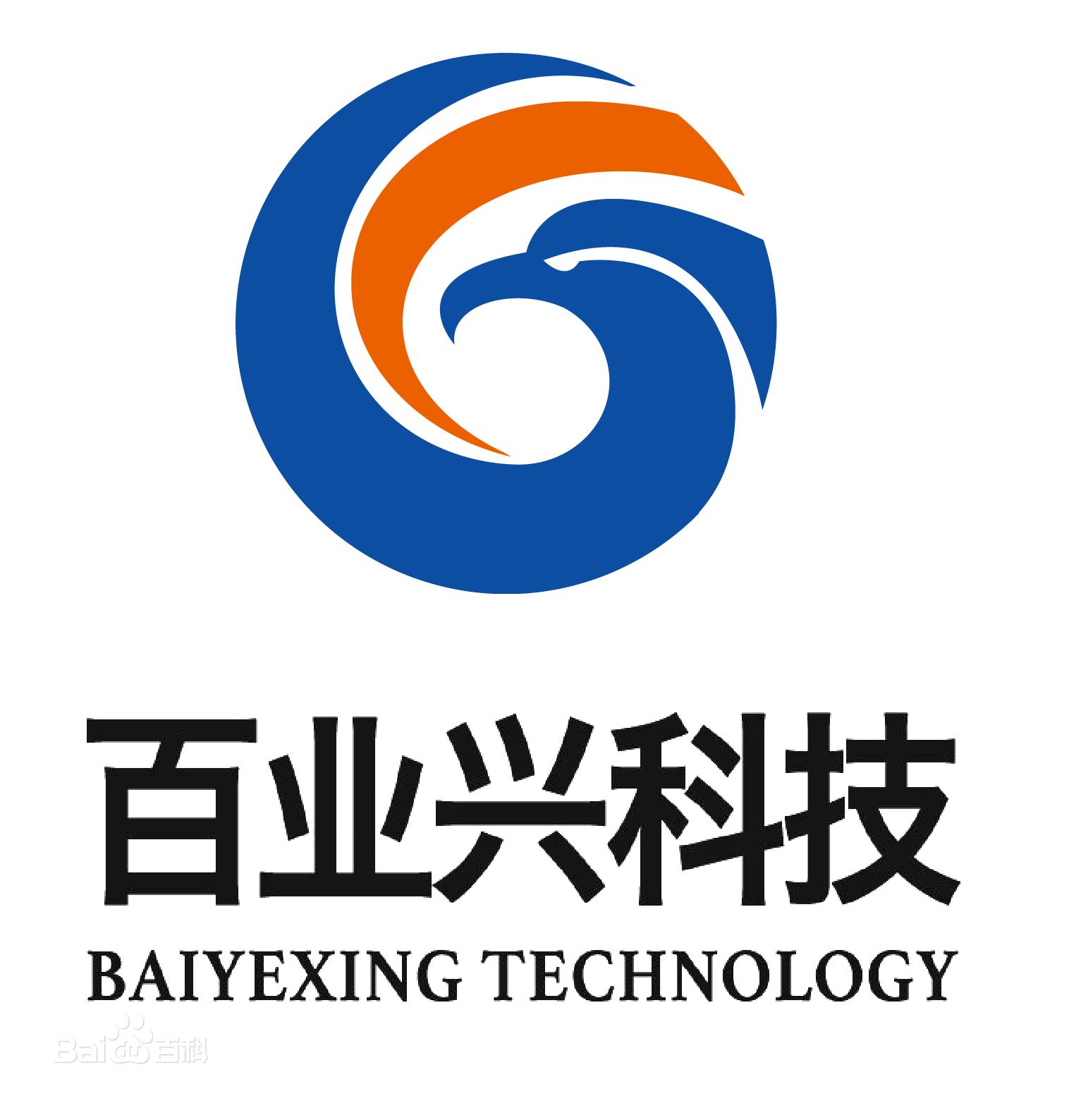 重庆百誉信息技术有限公司